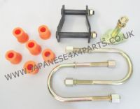 Mazda Pick Up 2.5TD - B2500 (12 Valve) (02/1999-2006) - Rear Suspension Leaf Spring Fitting Kit